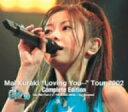 """ライブ&ドキュメンタリー""""Loving You・・・""""Tour 2002[完全版] / 倉木麻衣"""