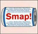 SMAP015/Drink!Smap! / SMAP