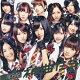 【送料無料】【ウィンターバーゲン 今だけ!特別価格!】AKB48/神曲た...