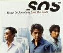Save Our Souls通 / Skoop On Somebody