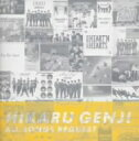 光GENJI/光GENJI All Songs Request