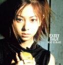 【送料無料】FAIRY TALE / 倉木麻衣
