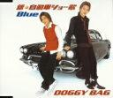 新・自動車ショー歌/Alone / DOGGY BAG