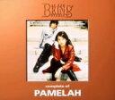 コンプリート・オブ・PAMELAH at the BEING studio / PAMELAH 【0827秋先5】