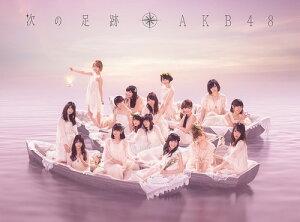 【送料無料】【ご予約特典:あり(内容未定)】AKB48/タイトル未定(初回限定盤)(Type I)...