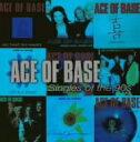 グレイテスト・ヒッツ~SINGLES OF THE 90S / エイス・オブ・ベイス
