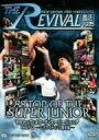 新日本プロレスリング THE REVIVAL~復活~VOL.5 '88トップ・オブ・ザ・スーパージュニア...