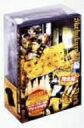 池袋ウエストゲートパーク スープの回 完全版 プレミアムセット / 長瀬智也