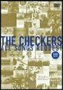 チェッカーズ ALL SONGS REQUEST~DVD edition / チェッカーズ