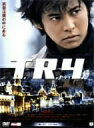 T.R.Y. / 織田裕二