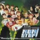 """モ−ニング娘。CONCERT TOUR 2003 春""""NON STOP!"""" / モーニング娘。"""