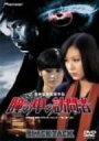 DVD『瞳の中の訪問者』大林宣彦
