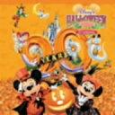 東京ディズニーランド ディズニー・ハロウィーン 2003(CCCD) / ディズニー