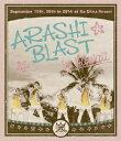 嵐/ARASHI BLAST in Hawaii(Blu−ray...
