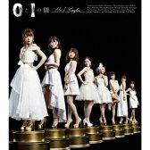 AKB48/0と1の間 <No.1 Singles>