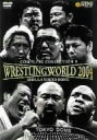 NEW JAPAN PRO-WRESTLING COMPLETE COLLECTION 9 WRESTLING WORLD 2004 2004.1.4...