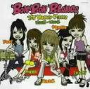 B3 Master Pieces 2002-2004 / BON-BON BLANCO