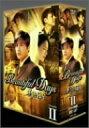 美しき日々 DVD−BOXII / イ・ビョンホン/チェ・ジウ