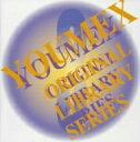 YOUMEX ORIGINAL SOUND LIBRARY SERIES VOL.2 【0827秋先5】