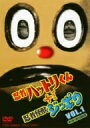DVD「忍者ハットリくん+忍者怪獣ジッポウ VOL.1 」