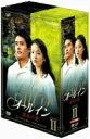 オールイン DVD-BOX(2 / イ・ビョンホン