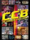 C−C−Bメモリアル DVD−BOX / C−C−B