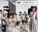Wの映像の世界(1) / W