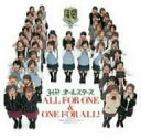 ALL FOR ONE & ONE FOR ALL!(初回生産限定盤) / H.P.オールスターズ