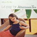 【送料無料】Le pop for Afternoon Tea / オムニバス