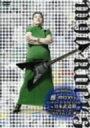 裏2004年8月31日 雅-miyavi-インディーズ・ラスト LIVE in 日本武道館~タイトル長いい...