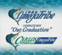 "1986 OMEGA TRIBE CARLOS TOSHIKI&OMEGA TRIBE COMPLETE BOX""Our Graduation"" / 1..."