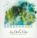 ドルチェ・ヴィータ(甘やかな時間)~ザ・ベスト・オブ・EJT~ / ヨーロピアン・ジャズ・トリオ