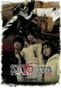Sh15uya−シブヤフィフティーン−VOL.4 / 悠城早矢