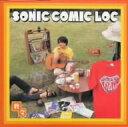 SONIC COMIC LOC / 我々