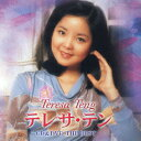 CD&DVD THE BEST テレサ・テン(DVD付) / テレサ・テン