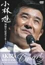 小林旭 50周年記念コンサート(コンプリートDVD-BOX) / 小林旭