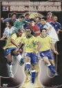 FIFAコンフェデレーションズカップ ドイツ2005 オールゴールズ&スターズ