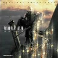 【送料無料】ゲームミュージック/FINAL FANTASY VII ADVENT CHILDREN オリジナル・
