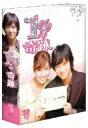 1%の奇跡 DVD-BOX I / カン・ドンウォン