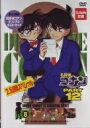 名探偵コナン PART12 vol.8 / コナン