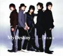 My Destiny(DVD付)ジャケット:表A(全員)×裏A(全員) / 東方神起