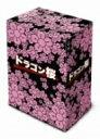 ドラゴン桜 DVD−BOX / 阿部寛