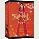 ごくせん 2005 DVD-BOX / 仲間由紀恵