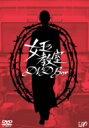 女王の教室 DVD‐BOX / 天海祐希