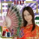謝・謝(シェイシェイ)Shake(DVD付) / 及川奈央