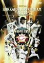 2005 オフィシャル DVD 北海道日本ハムファイターズ プロ野球改革元年!ファイターズ戦い...