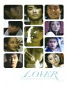 LOVER~THE KOREAN BEST MUSIC VIDEO&STILL COLLECTION / オムニバス