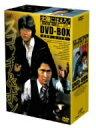 太陽にほえろ!スコッチ&ボン編II DVD-BOX / 沖雅也/宮内淳