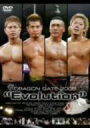 "DRAGON GATE 2005 ""Evolution"""