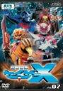 超星艦隊セイザーX Vol.7 / セイザーX